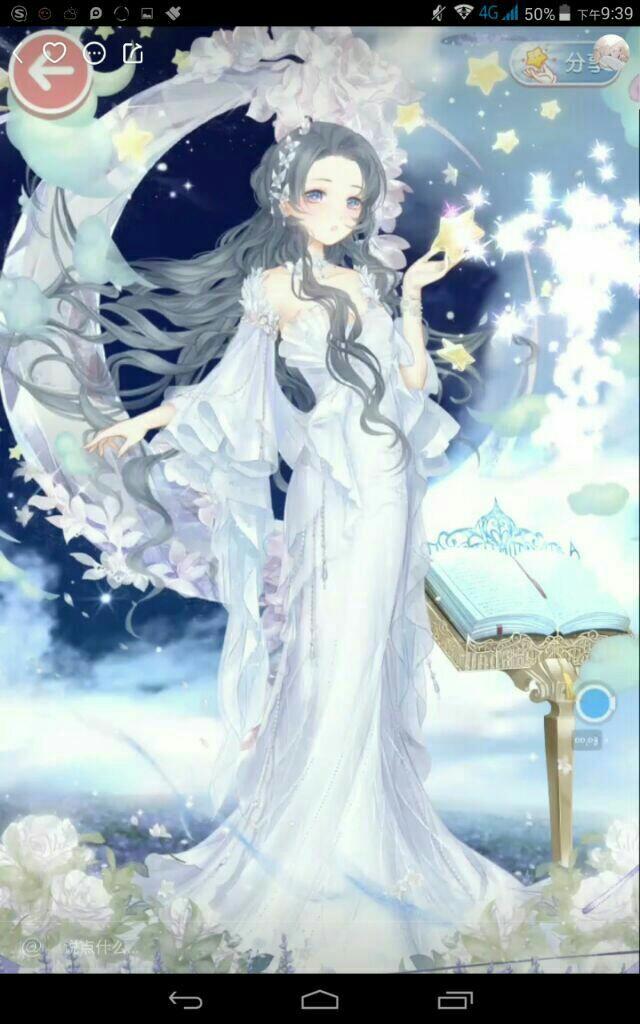 叶罗丽之星月公主图片