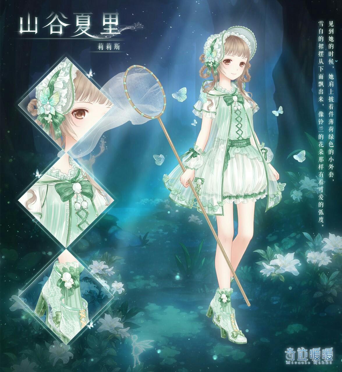 短篇小说 叶罗丽精灵梦之仙境复仇公主2  水灵泊哼!奇迹魔法吗?图片
