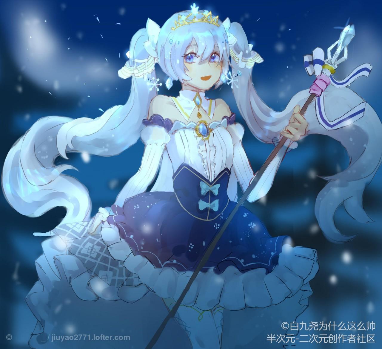 叶罗丽精灵梦之四公主的复仇图片