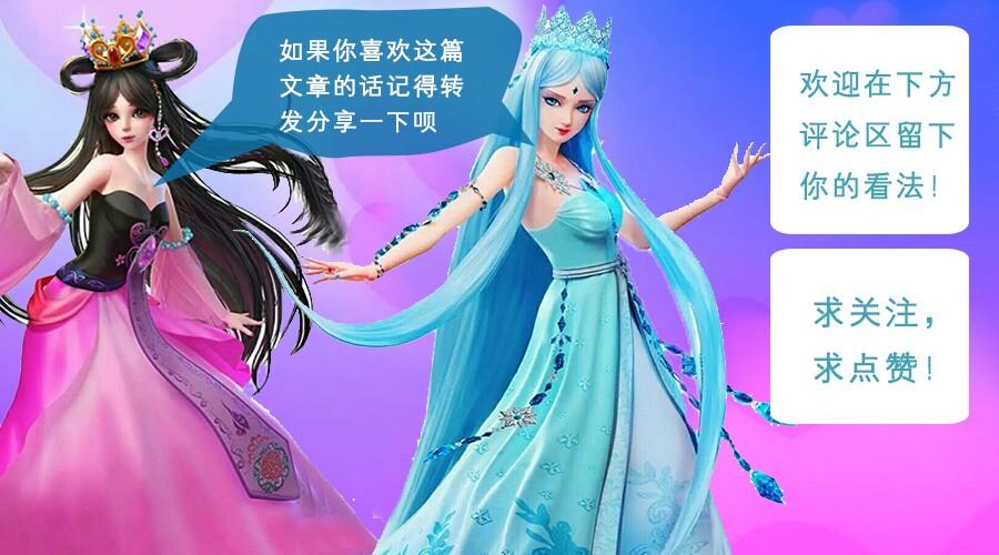 叶罗丽精灵梦之圣樱公主图片