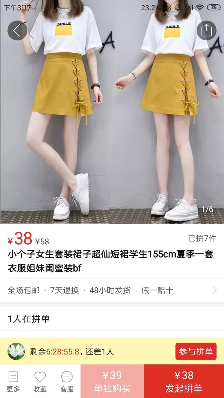 顾言兮(朱)