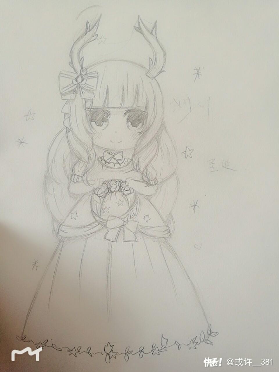 叶罗丽精灵梦之月公主的恋情__d259_d349图片