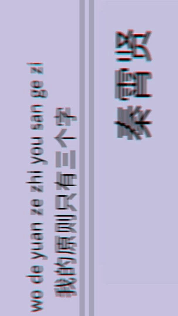 话本小说_秦霄贤高清壁纸(1)-时光空间铺-话本小说网