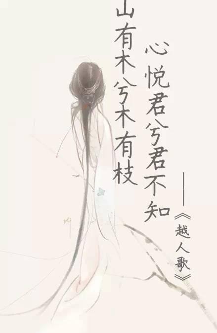 古代言情小说 孽欲(原名:斯人为虞)  他的唇,和他的手指一样,略带冰凉