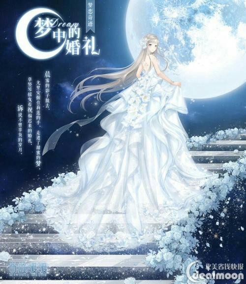 叶罗丽精灵梦之思默公主的复仇计图片
