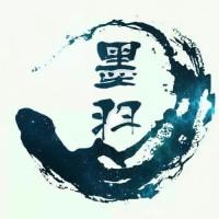 墨羽文学社