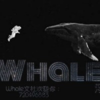 Whale文社