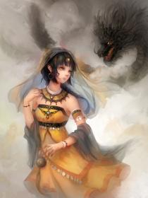 后宫斗权妃